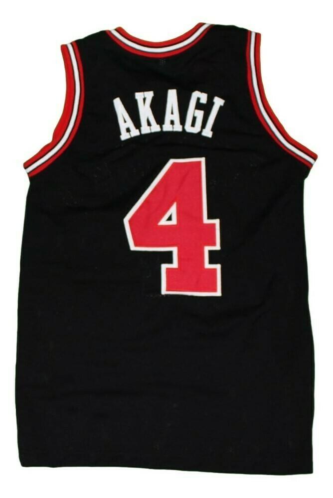 Akagi 4 Shohoku Slam Dunk New Basketball Jersey Black